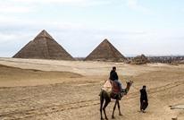 الحكومة المصرية تخفض سقف توقعاتها للنمو بسبب كورونا