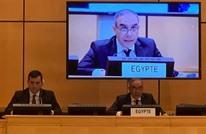 ناشطة حقوقية تدعو مصر لاحترام وتنفيذ التوصيات الدولية