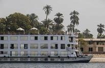 WP: كيف نشرت سفينة سياحية مصرية فيروس كورونا في العالم؟