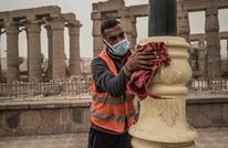 صندوق النقد: 3 دول عربية تواجه تحديا جسيما بسبب كورونا