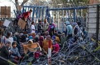 مخاوف على اللاجئين في مراكز الاحتجاز الأوروبي من كورونا