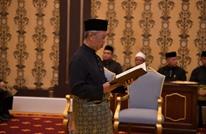 أعضاء الحكومة الجديدة بماليزيا يؤدون اليمين الدستورية
