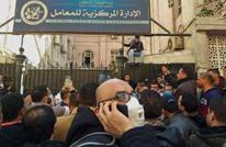 مصر تتوقع تراجع معدلات النمو  إلى هذا الحد بسبب كورونا
