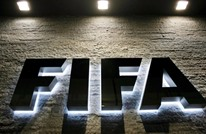 """الـ""""FIFA"""" يدرس تأثير كورونا على المسابقات وعقود اللاعبين"""