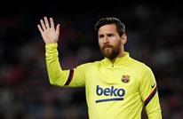 صحيفة: ميسي يستعد للرحيل عن برشلونة