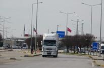 تركيا تقرر إغلاق المنافذ البرية مع اليونان وبلغاريا