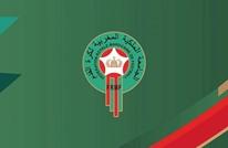 الاتحاد المغربي يساهم بـ10 ملايين يورو لمكافحة انتشار كورونا