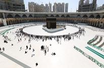 """السعودية تغلق المساجد تجنبا لتفشي """"كورونا"""" وتستثني الحرمين"""