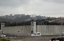 """نفي وقوع إصابات بـ""""كورونا"""" داخل سجون الاحتلال"""
