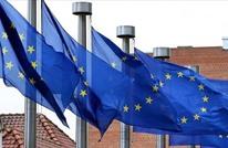 """هولندا تزيد من فرقة أوروبا وترفض إصدار """"سندات كورونا"""""""