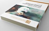 التلقي العربي للسانيات وأثر دي سوسير في البحث اللغوي (2من2)