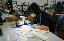 """""""كورونا"""" يدفع بشركات إنتاج ملابس فاخرة لـ""""صناعة الأقنعة"""""""