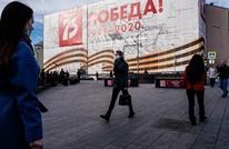 واشنطن بوست: ما سر التضليل الإعلامي الروسي حول كورونا؟