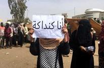 السودان.. الثورة تعيد موقع المرأة في المجتمع إلى الصدارة