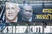 هذه التحالفات المتوقعة بين أحزاب الاحتلال عشية الانتخابات
