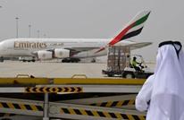 أمريكا تغرّم طيران الإمارات 400 ألف دولار لتحليقها فوق إيران
