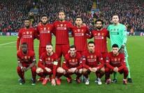 """""""يويفا"""" يختار نجم ليفربول أفضل لاعب بالأسبوع بدوري الأبطال"""