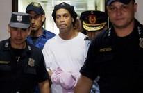 الأسطورة رونالدينيو يقضي عيد ميلاده الـ 40 في سجن البارغواي