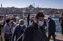 حظر تجوال بتركيا لهذه الفئات.. ومنع الجلوس بالمطاعم