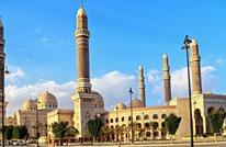 الأوقاف اليمنية تعلق إقامة الصلاة في المساجد بسبب كورونا