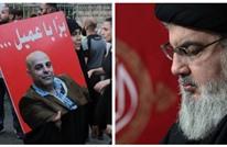 صحيفة لبنانية توجه رسالة لنصر الله: إنه العار
