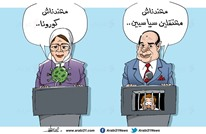 مصر وكورونا..