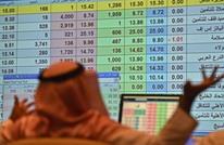 """""""السيادي النرويجي"""" يسحب ثلثي استثماراته من السعودية"""