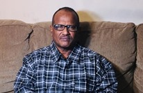 """جبهة التحرير الإريترية تناشد المجتمع الدولي """"إنقاذ الشباب"""""""