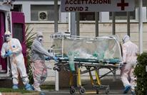 القطاع الصحي في إسبانيا يئن تحت وطأة انتشار كورونا (شاهد)