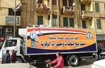 الجيش المصري يستغل أزمة المطهرات أم يحلها؟