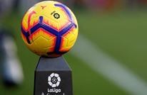 السماح بـ5 تبديلات في الموسم الجديد من الدوري الإسباني
