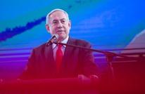 """نتنياهو يرغب بدعم """"القائمة العربية"""".. والأخيرة: خياراتنا مفتوحة"""