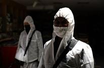 كم خسائر أغنياء العالم بسبب انتشار فيروس كورونا؟ (إنفوغراف)