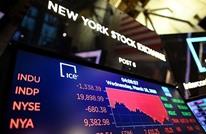 صناديق التقاعد العامة الأمريكية تواجه خسائر بتريليون دولار