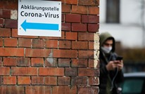 وفيات قليلة رغم الإصابات الكثيرة.. ما سر ألمانيا؟