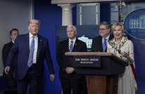 WP: لماذا يحاول ترامب إحراج العلماء بمؤتمراته الصحافية؟
