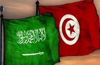 العرب والتحدي الديمقراطي.. وضع المرأة بالسعودية وتونس نموذجا