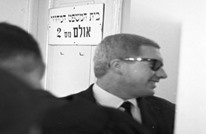 هذه قصة إسرائيلي حاولت المخابرات المصرية اختطافه بإيطاليا