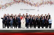 """قمة العشرين تنطلق الخميس """"عبر الإنترنت"""".. تعرف عليها"""