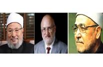 الإسلاميون وبداية الوعي بالمسألة النسائية (2 من 2)