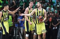 فيروس كورونا القاتل يضرب فريقا تركيا لكرة السلة