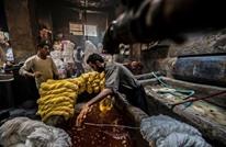 """تشريد آلاف العمال بمصر بسبب """"كورونا"""".. والحكومة تصمت"""