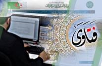 كورونا .. وأزمة العقل الفقهي المعاصر بالجزائر (1 من 2)