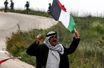 """45 عاما على ثورة """"يوم الأرض"""" الفلسطينية (شاهد)"""