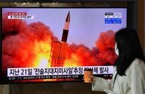 كوريا الشمالية تطلق أكبر عدد من الصواريخ رغم أزمة كورونا