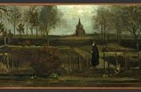 """سرقة لوحة فنية ثمينة من متحف هولندي مغلق بسبب """"كورونا"""""""