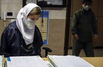 كورونا يتفشى في البرلمان الإيراني وإصابة 23 نائبا