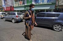 وفاة مسؤول يمني غرقا بالسيول.. وتصاعد بإصابات كورونا