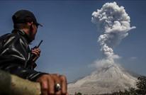 """انفجار ببركان """"ميرابي"""" بجزيرة جاوة الإندونيسية"""