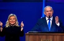 نتنياهو يرحب بإلغاء مرسوم تجريم التعامل مع إسرائيل بالإمارات